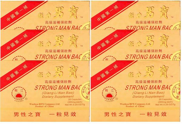 STRONG MAN BAO - Qiang Li Nan Bao - 6pk