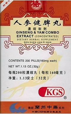REN SHEN JIAN PI WAN - Ginseng & Yam Combo Extract | Chinese Herbal Medicine Formula Supplement | Best Chinese Medicines
