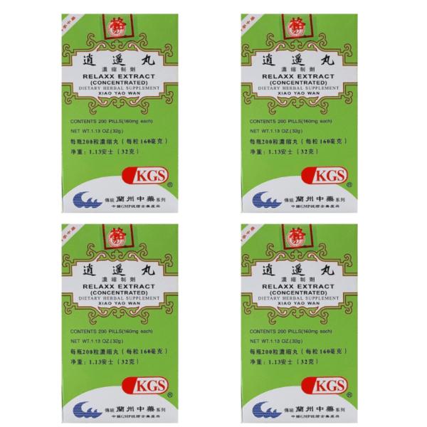 XIAO YAO WAN - Relaxx Extract - 4pk (200 teapills each)