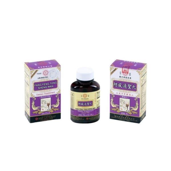 Fang Feng Tong Sheng Wan - Lan Zhou Foci Brand | Chinese Herbal Medicine Supplement | Best Chinese Medicines