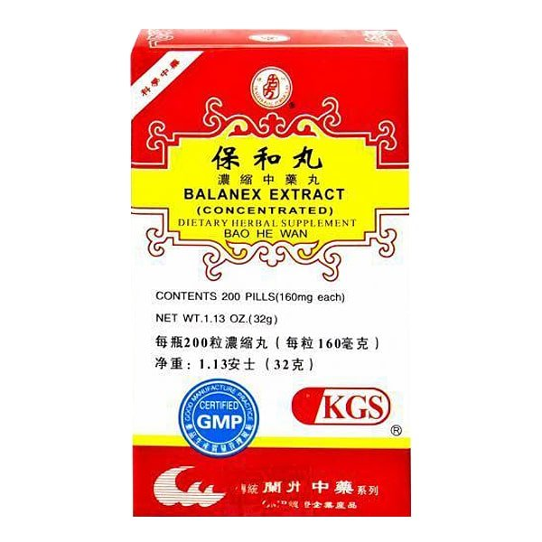 Bao He Wan - Balanex Extract | Kingsway (KGS) Brand | Chinese Herbal Medicine Supplement | Best Chinese Medicines