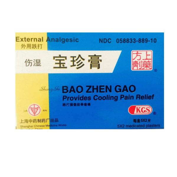 Bao Zhen Gao Medicated Plaster | Kingsway (KGS) Brand | Topical Plaster Patch | Best Chinese Medicines