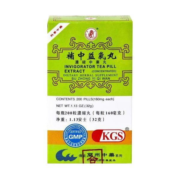 Bu Zhong Yi Qi Wan - Invigorator Teapill Extract | Kingsway (KGS) Brand | Chinese Herbal Medicine Supplement | Best Chinese Medicines