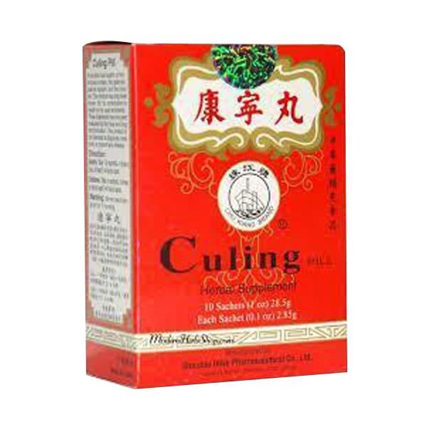 culing wan tai kang ning curing pills