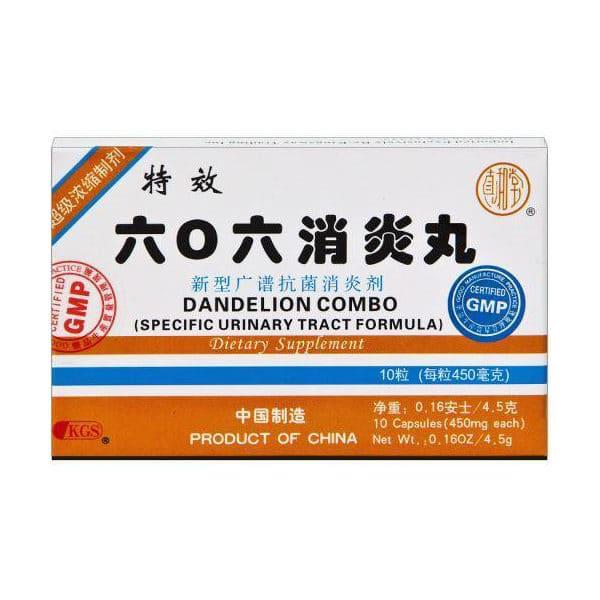 dandelion combo 606 liu ling liu xiao yan wan