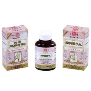 Fu Ke Zhong Zi Wan – Lan Zhou Foci Brand