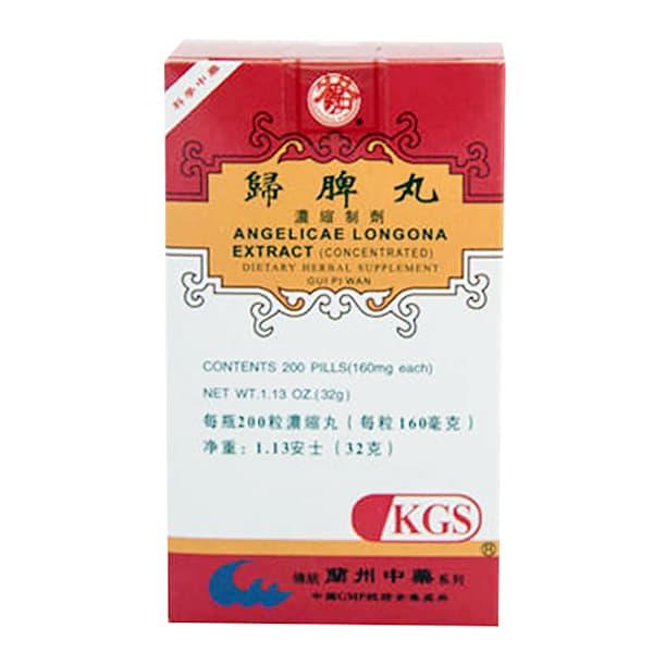 Gui Pi Wan - Angelicae Longona- Kingsway (KGS) Brand | Best Chinese Medicines