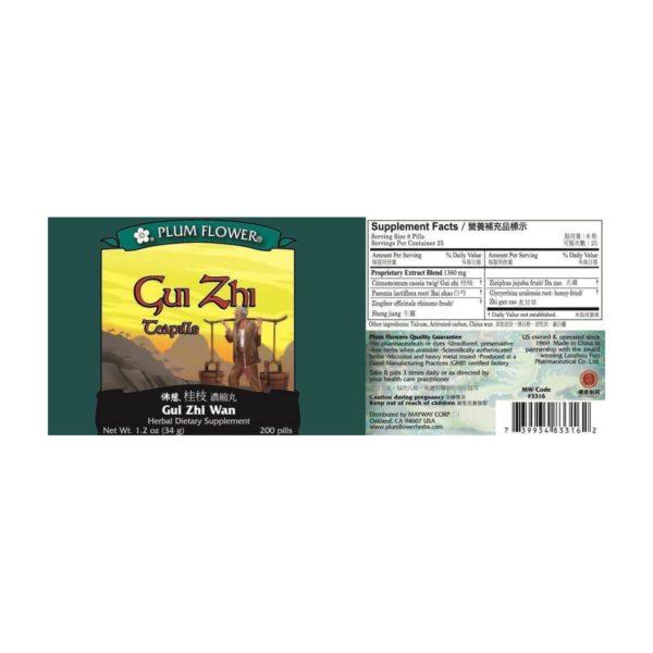 Plum Flower - Gui Zhi Teapills | Gui Zhi Wan | Mayway | Best Chinese Medicines