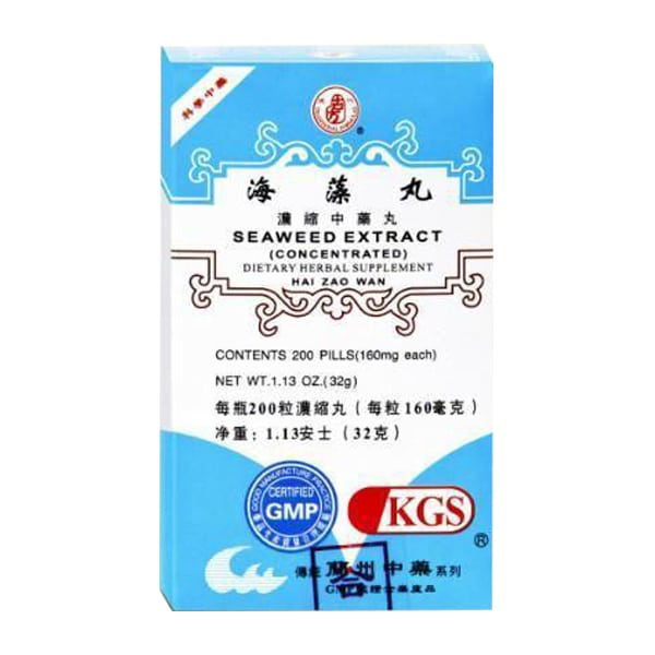 Hai Zao Wan - Seaweed Extract | Kingsway (KGS) Brand | Chinese Herbal Medicine Supplement | Best Chinese Medicines