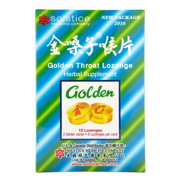 Honeysuckle Soothing Throat Lozenge | Genuine Solstice Medicines | Best Chinese Medicines