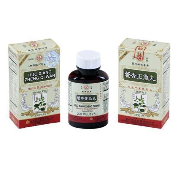 Huo Xiang Zheng Qi Wan - Lan Zhou Foci Brand | Best Chinese Medicines