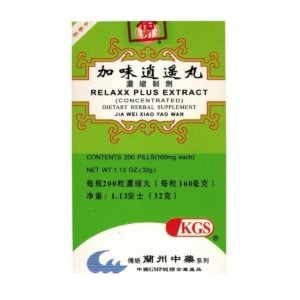 Jia Wei Xiao Yao Wan – Relaxx Plus Extract – Kingsway (KGS) Brand