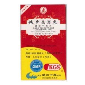 Jian Bu Hu Qian Wan – Ossifex Extract – Kingsway (KGS) Brand