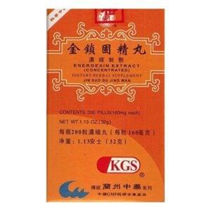 Jin Suo Gu Jing Wan – Energexin Extract – Kingsway (KGS) Brand  (NO LONGER AVAILABLE)