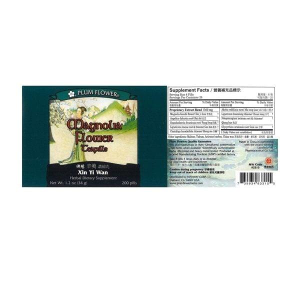 magnolia flower teapills xin yi wan allergies sinusitis 2