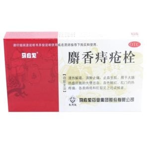 Mayinglong Musk Hemorrhoids Ointment Suppositories