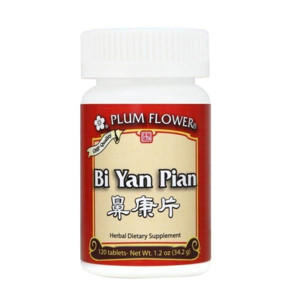 plum flower bi yan pian 1