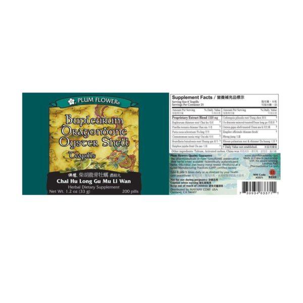 Plum Flower - Bupleurum Dragonbone Oyster Shell Teapills | Chai Hu Long Gu Mu LI Wan | Mayway | Best Chinese Medicines