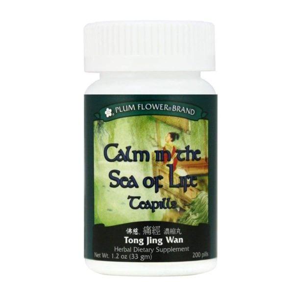 plum flower calm in the sea of life teapills 1