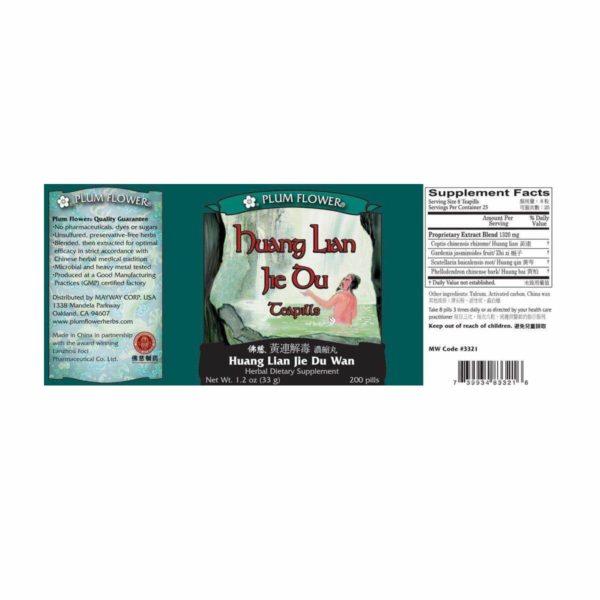 Plum Flower - Huan Lian Jie Du Teapills | Huang Lian Jie Du Wan | Mayway | Best Chinese Medicines