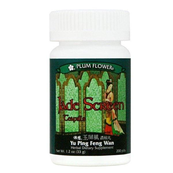 plum flower jade screen teapills yu ping feng wan 1 3