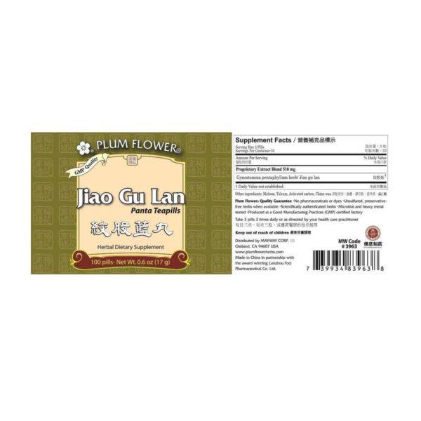 Plum Flower - Jiao Gu Lan | Panta Teapills | Mayway | Best Chinese Medicines