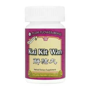 Plum Flower – Kai Kit Wan (Jie Jie Wan or Qian Lie Xian Wan)
