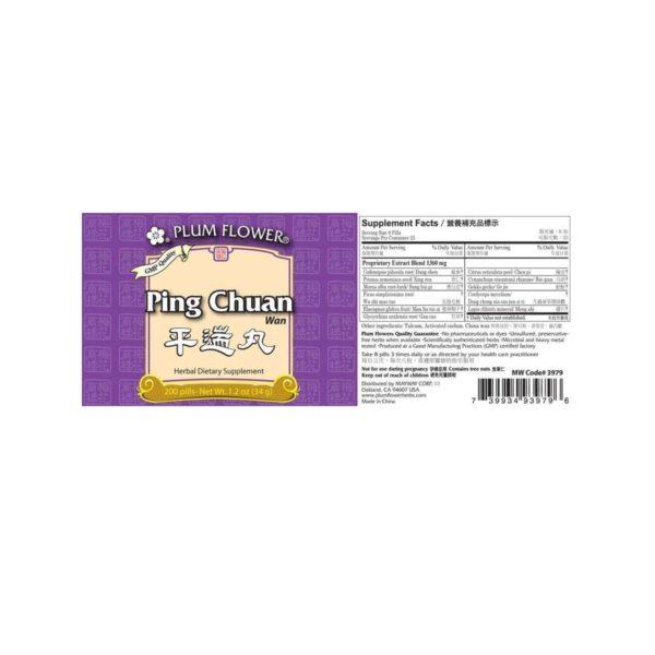 plum flower ping chuan teapills ping chuan wan 2