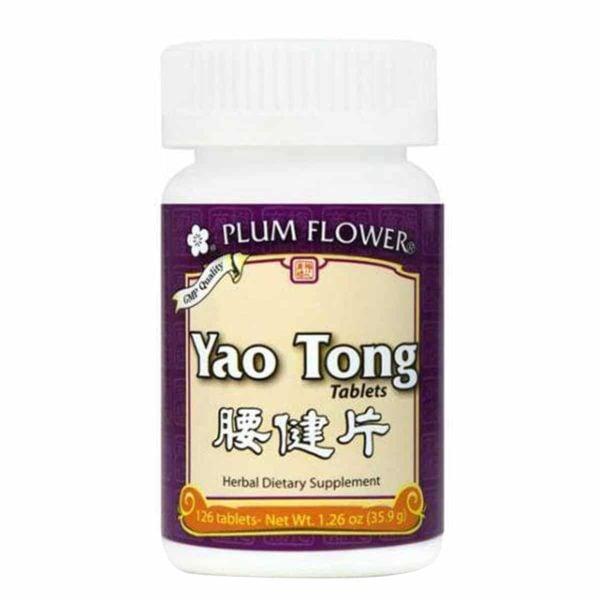 plum flower yao tong pian
