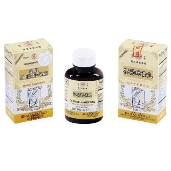 Qi Ju Di Huang Wan - Lan Zhou Foci Brand | Best Chinese Medicines