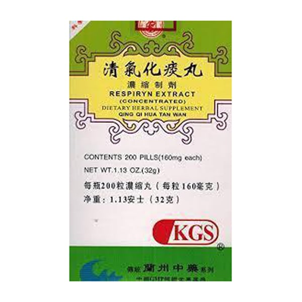 Qing Qi Hua Tan Wan - Respiryn Extract | Kingsway (KGS) Brand | Chinese Herbal Medicine Supplement | Best Chinese Medicines