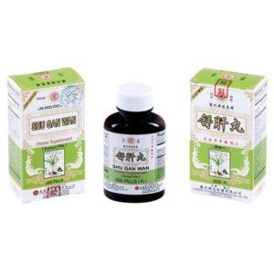 Shu Gan Wan – Lan Zhou Foci Brand