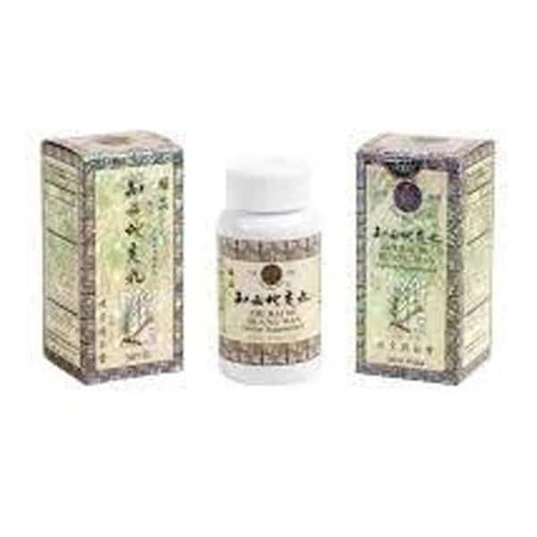Zhi Bai Di Huang Wan - Tong Ren Tang Brand   Best Chinese Medicines