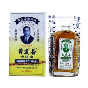 Wood Lock Medicated Oil – Wong To Yick – Huo Luo Oil – Topical Analgesic (Pain Reliever)