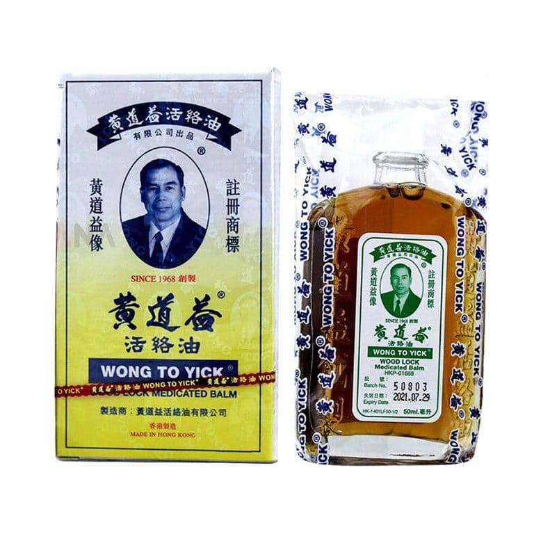 wood lock medicated oil wong to yick huo luo oil