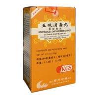 Wu Wei Xiao Du Wan - Honeysuckle & Chrysanthemum | Kingsway (KGS) Brand | Chinese Herbal Medicine Supplement | Best Chinese Medicines