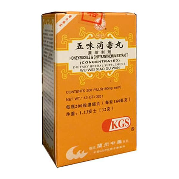 Wu Wei Xiao Du Wan - Honeysuckle & Chrysanthemum | Kingsway (KGS) Brand | Chinese Herbal Medicine Supplement | Best Chinese Medicines