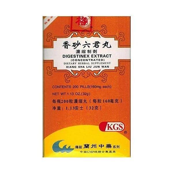 Xiang Sha Liu Jun Wan - Digestinex Extract | Kingsway (KGS) Brand | Chinese Herbal Medicine Supplement | Best Chinese Medicines