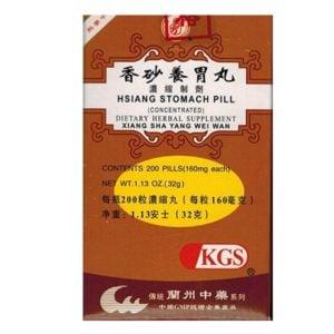 Xiang Sha Yang Wei Wan – Hsiang Stomach Teapill – Kingsway (KGS) Brand