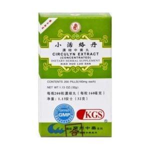 Xiao Huo Luo Dan – Circulyn Extract – Kingsway (KGS) Brand