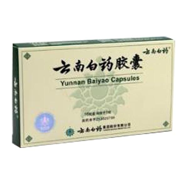 Yunnan Baiyao Capsules | Best Chinese Medicines