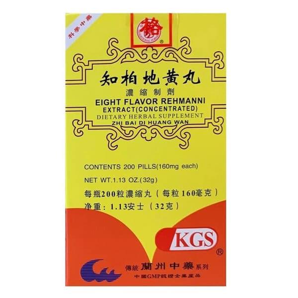 zhi bai di huang wan eight flavor rehmanni lanzhou traditional herbs brand