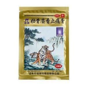 Zhuang Gu She Xiang Zhitong Gao – Pain Relieving Plaster Patch