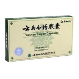 Yunnan Baiyao Capsules | Yunnan Baiyao Jiaonang
