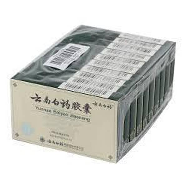 yunnan baiyao capsules for dogs 2